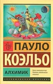 Книги от Леброн Джеймс