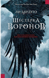 Books recommended by Светлана