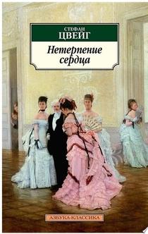 Книги от Catherine
