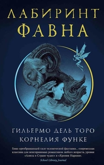 Books recommended by Оксана Кузнецова