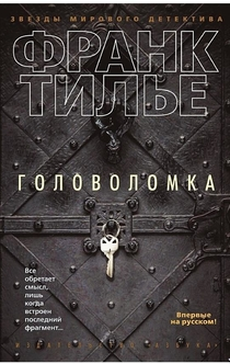 Books recommended by Александра Филичева