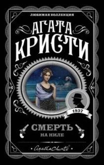 Books from Пелагея Колбина