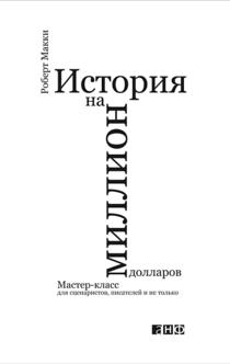 Книги от Илья Прусикин (Ильич)
