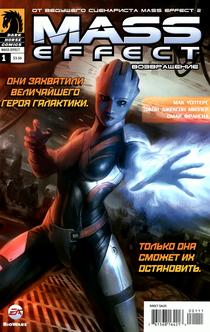 Книги от Илья Nightwolfdark
