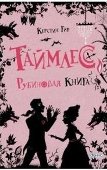 Books from Анастасия Семёнова