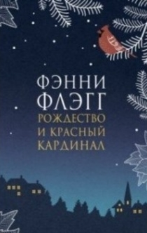 Books from Виктория Коба