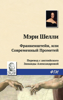 Books recommended by Миша Дарко