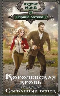 Books from Эвилит
