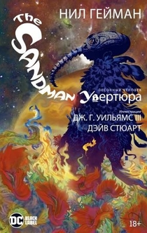 Books recommended by Джульетта