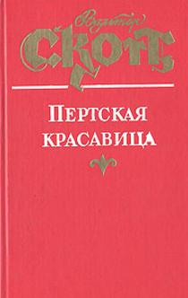 Книги от Сильвестр Сталлоне