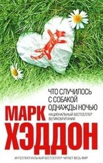 Books from MrKannel MrKannel