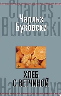 Books from Vladyslav Garashchenko