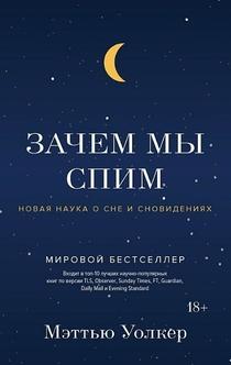 Books from Ekaterina