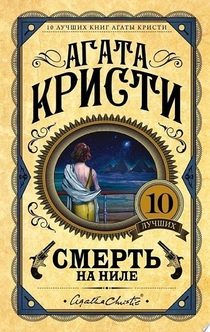 Books recommended by Marina Trubina