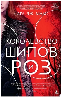 Books recommended by Мила Людмила