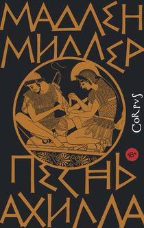 Книги от Tatyana_