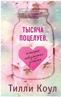 Books recommended by Алла Кузнецова