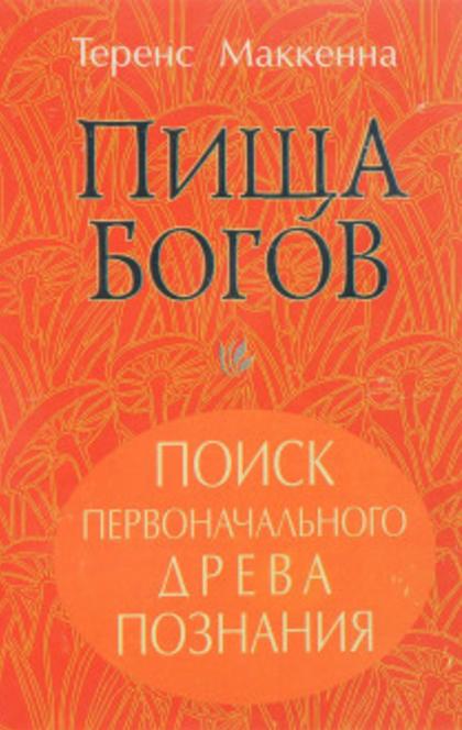 Книги от Джо Роган