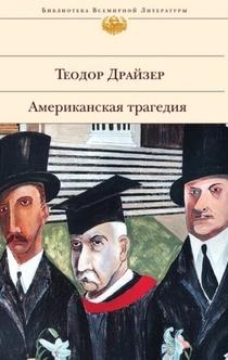 Books from Любовь Терлецкая