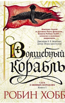 Books recommended by Маруся Зорина