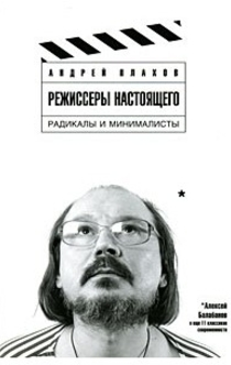 Books from Avis Cosmicus