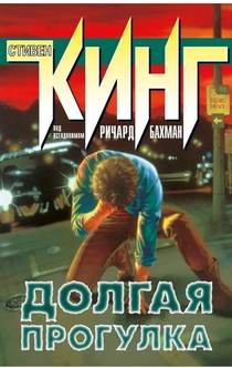 Books recommended by Катерина
