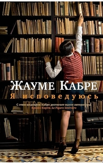 Books from Anastasia  Maslennikova
