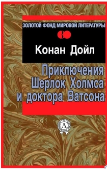 Books recommended by Майко Дарья