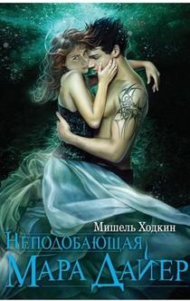 Books recommended by Tatyana Semenyuk