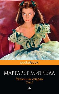 Books from Іванна Комаринець