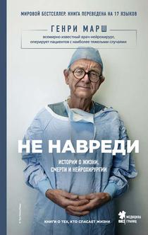 Books recommended by Valerya_ya