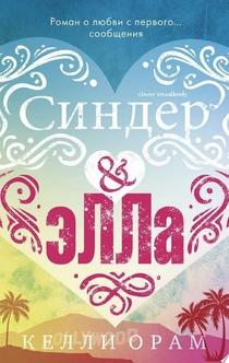 Books from Александра Аскарова