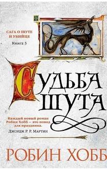 Books from Magda Kelus