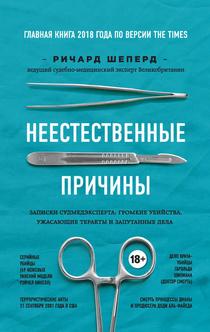 Books recommended by Anastasia  Maslennikova