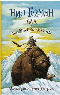 Books from Рина Контрабаев