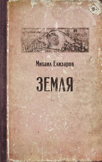 Books from Наташа Карабанова