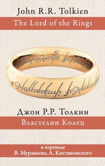 Books from Екатерина Морушкевич