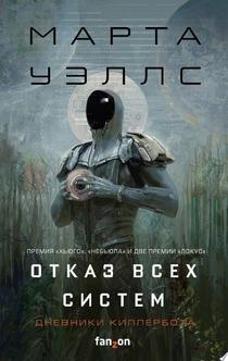Книги от Юлия Черненко