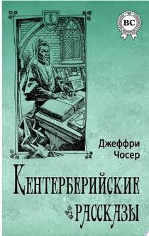 Books from Ульяна Улилай