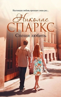 Books recommended by Виктория