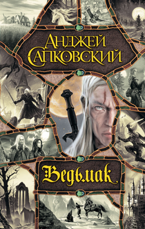 Books recommended by Kirinchik