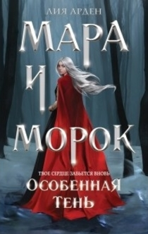 Books recommended by Юлия Booksaroundme