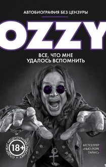 Books recommended by Szofia Palyko