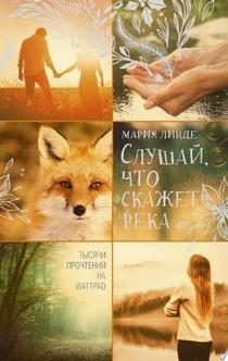 Книги от Маруся