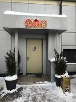 Пицца на дровах, Москва