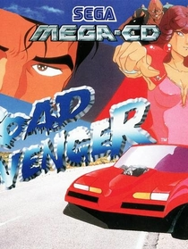 """Road Blaster"" | 1985"