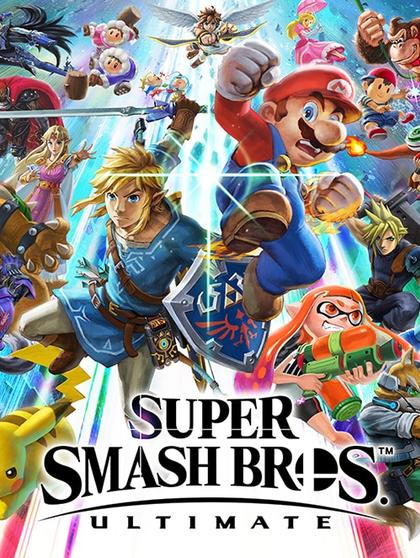 """Super Smash Bros. Ultimate for Nintendo Switch"" |"