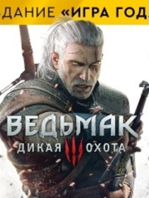 Games recommended by Аделя