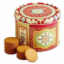 "People recommend ""Nyakers Gingerbread Snaps Cookie Tin, Finest Ginger Snaps Original Flavor Swedish Cookie - Perfect Cookies on the Go - With Protective Insert - Classic Round - 750 Grams - 26.45 Ounce - 1.65 Pounds"""