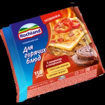 """Люди рекомендуют """"Плавленый сыр Hochland «Суп и Соус» для горячих блюд в блочках"""""""